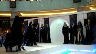 Sheila and Abaya Fashion 2010