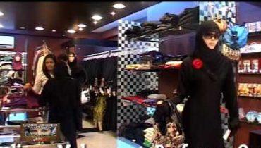 Islamic Boutique Bangalore, India – Islamic Clothing,Hijab,Jilbab,Abaya