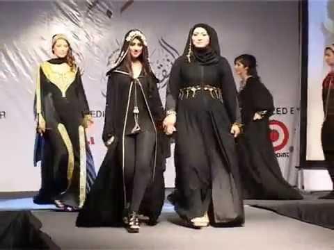 Abaya Fashion Show