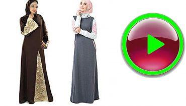 10 Fashion Burqas Designer  Hijabs & Abayas Islamic Clothing 2018 amazon shopping online dresses
