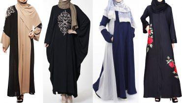 Gulf Abaya Eid Boutique Style Collection 2018 – Abaya Designs online shopping – Best of 2018 Abaya –