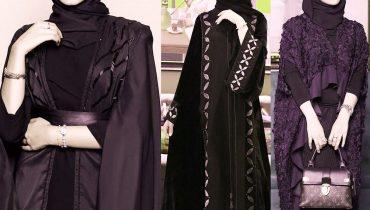 Abaya model dubai | Stylish abaya online | Dubai abaya fashion | Muslim abaya designs 2018 |