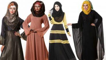 Latest Fashionable Borka In the World  Upcoming Model   Coloreful  Abaya Design 2017