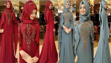 Latest Bridal Abaya   New Stylish Bridal Hijab Designs 2018