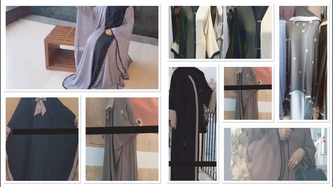 Rare Abaya | New Model Pardha | Latest and Stylish Collection of Abaya