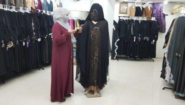 Abaya Designs #43 – LookBook Abyays 2018 | LookBook Trends For Girls | Arabic Hijab