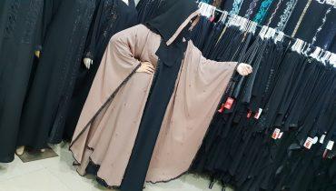 Abaya Designs #71 – Fancy style Abaya | Trends Fancy Abaya | Stylish Abaya 2018