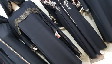 Abaya Designs #82 – Embroidery And Pearl Abayas Design 2018 | Dubai Designer Abaya Trends For Girls