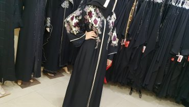 Abaya Designs #75 – Embroidery Lovely Abaya 2018 | Embroidery Fancy Abaya | Embroidery Trends Abaya