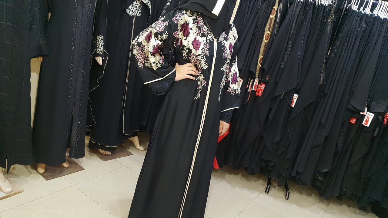 Abaya Designs #75 – Embroidery Lovely Abaya 2018 | Embroidery Fancy Abaya | Embroidery Trends Abaya