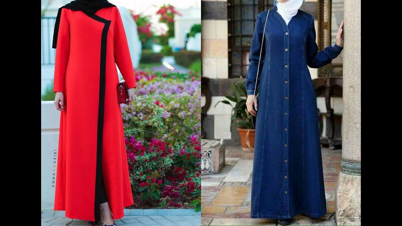 Abaya designs dubai 2018 /Beautiful abayas /Designer abaya dubai  /Cape abaya/Abayas for saudi girls