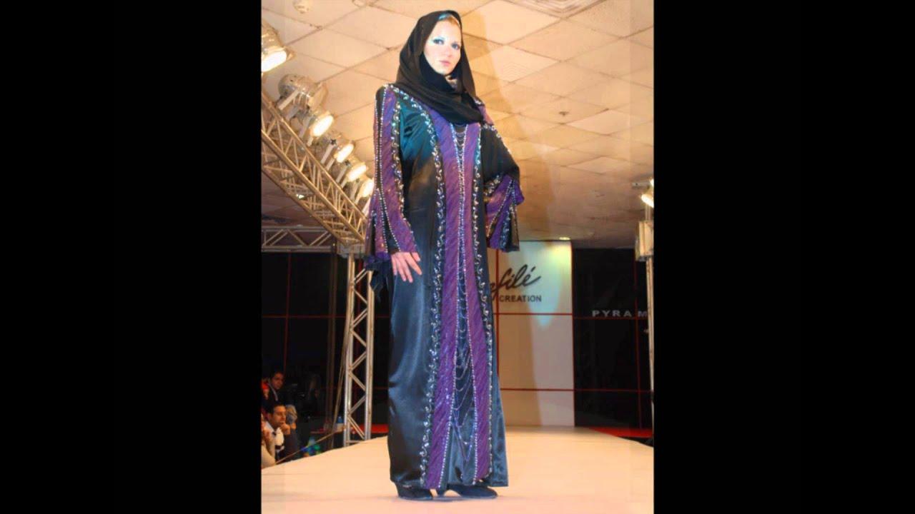 Abaya 2012