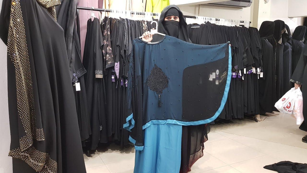 Abaya Designs| Dubai Abayas Designer || Saudi Abaya Design