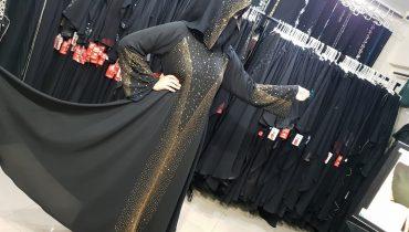 Abaya Designs #74 – Golden Princess Abaya 2018 | Umbrella Abaya | Umbrella Designer Abaya