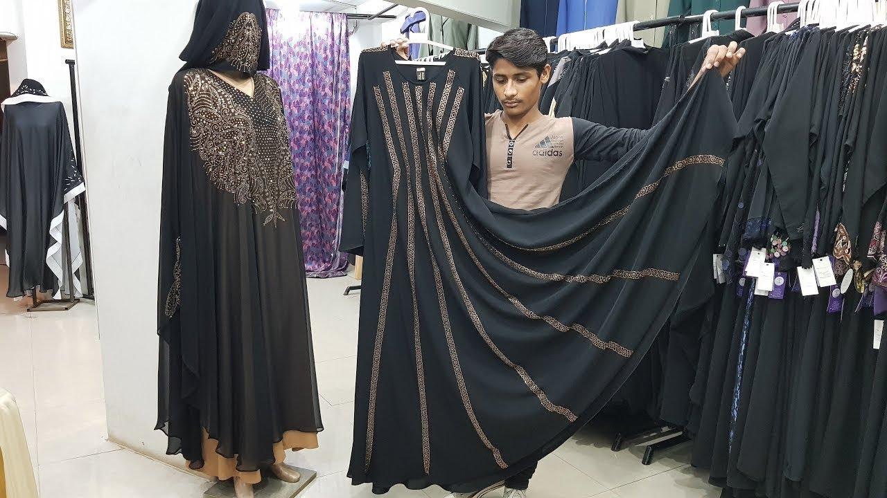 Abaya Designs #9 – Party Wear Stylish | Pearls Style Dubai | Pearl Designer | Trends 2018