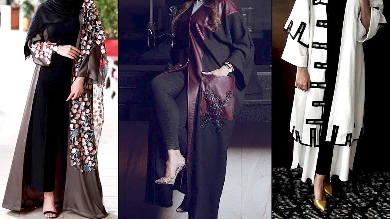 15 Abaya Designs You Won't Believe Actually Exist | Unbelievable | Unique Abaya