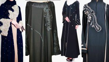 Black abaya Pearl designs | Pearl abaya designs | Abaya shop online USA | Cheap abayas | Abayas |