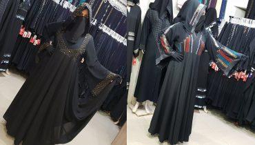 Abaya Designs #53 – Stylish Abayas 2018 | Girls wanted Likes Abaya | Arabic Trends For Dubai Designs