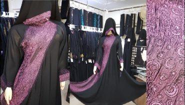 Abaya Designs ! Dubai ! Arabic Hijab ! Umbrella ! Style Video vol 3