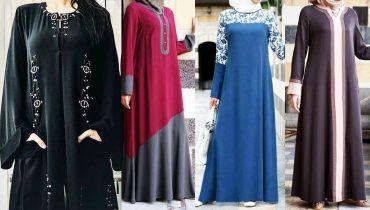 New fashion abaya styles | New latest abaya designs 2018 | Abaya new arrival  | New abaya designs |