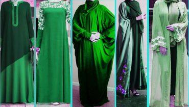 Abaya online boutique | Abaya boutique | Fashion abaya online | hijab abaya styles | Abaya | Style |