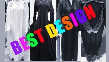 Abaya designs | Girls abaya | Abaya style | Saudi abaya online | Modern abaya | Abaya boutique |