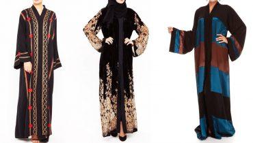 Abaya online KSA | Abaya online 2017 | Abaya online shopping | Abaya online Dubai | Abaya fashion |