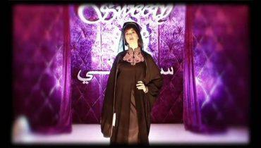 Sweety Abaya Fashion Show 2009