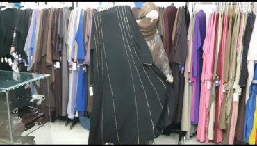 Designer Abaya Collection | Most Beautiful Abayas Designs | 2018