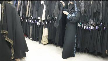 Abaya Designs USA 2018 / Kaftan Abayas UK   Cheap Abayas Australia / Islamic Clothing   Stylish look