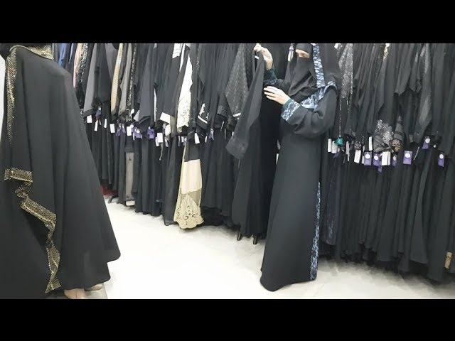 Abaya Designs USA 2018 / Kaftan Abayas UK | Cheap Abayas Australia / Islamic Clothing | Stylish look