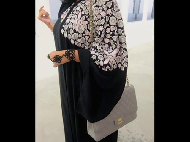 Dubai Embroidered Abaya Designs 2016 Collection