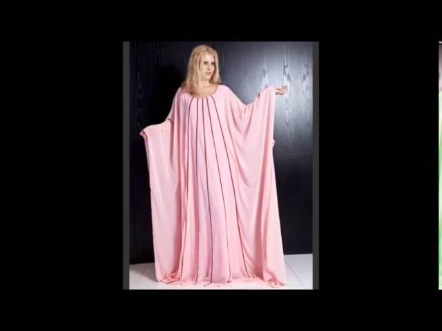 Latest Abaya Trend Saudi Burqa Designs 2015