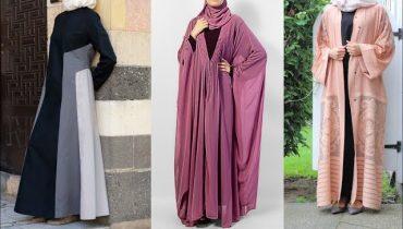 Dubai Stylish Abaya Trend Burqa Designs 2018