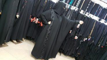 Abaya Designs #70 – Designer Trends Abaya | Designer Fancy Abaya | Designer Style 2018