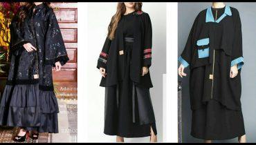 Black z abaya collection latest model