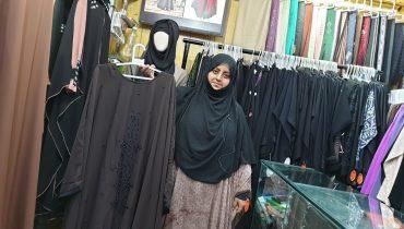 Abaya Designs #153 – Dubai Abaya Designer | Saudi Abaya Design | Dubai Burqa