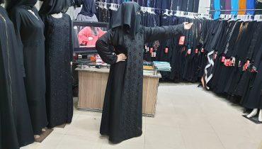 Abaya Designs #149 – Eid Abaya Collection Black Beauty Beads Pearls Abaya Design
