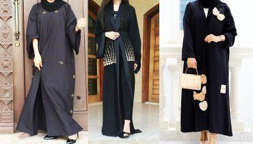 Quality Abaya Boutique Online Design 2019 – Latest Boutique Abaya – Best Abaya for Ladies and girl –