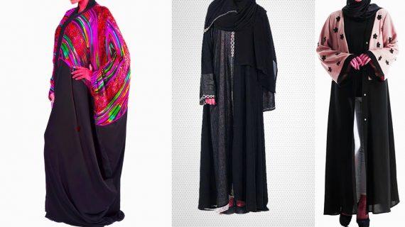 Latest Boutique Abaya Models Design 2019 || Modern Abaya Style 2019 || Boutique Abaya Models 2019 ||