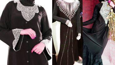 Dubai Burqa Center By (Ghumman Abaya Boutique) With Ustad Zubair Azhar Part 8