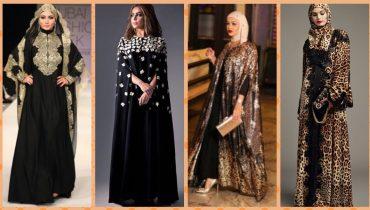 Latest stylish dubai style abaya collection 2019