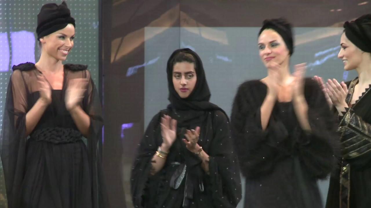 Sheila & Abaya Fashion – Mindset Events Part 2