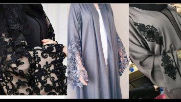 Stylish Abaya Design Collections || Latest Stylish Designer Dubae Abaya Design Ideas 2019