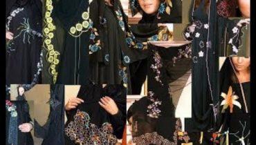 Dubai Burqa Center By (Ghumman Abaya Boutique) With Ustad Zubair Azhar Part 3