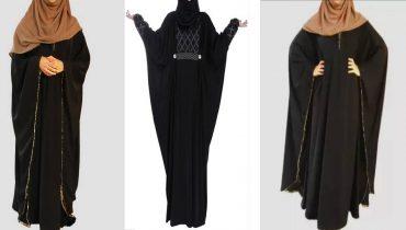 Pakistani Abaya Designs 2019 | Shopping Haul