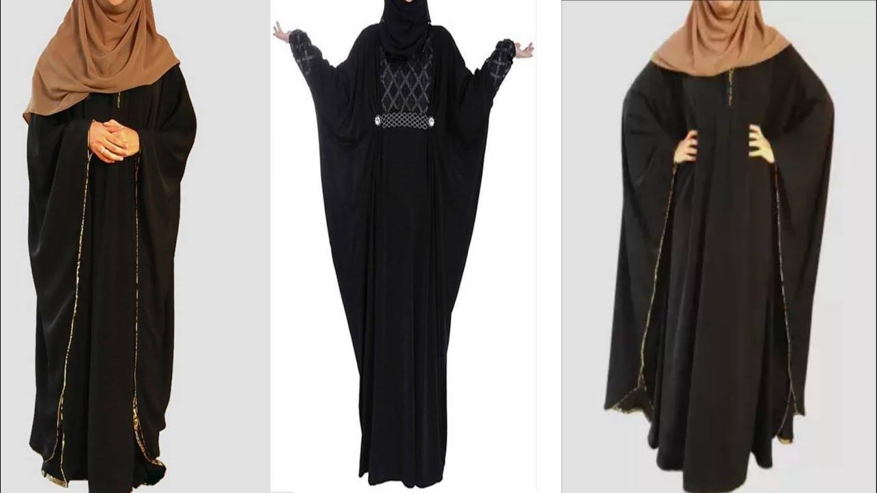 Pakistani Abaya Designs 2019   Shopping Haul