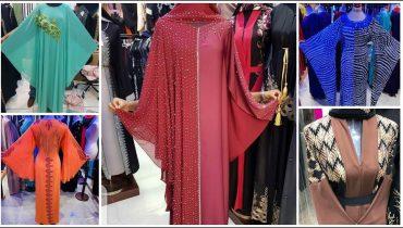 Latest Abaya Designs 2019 Dubai