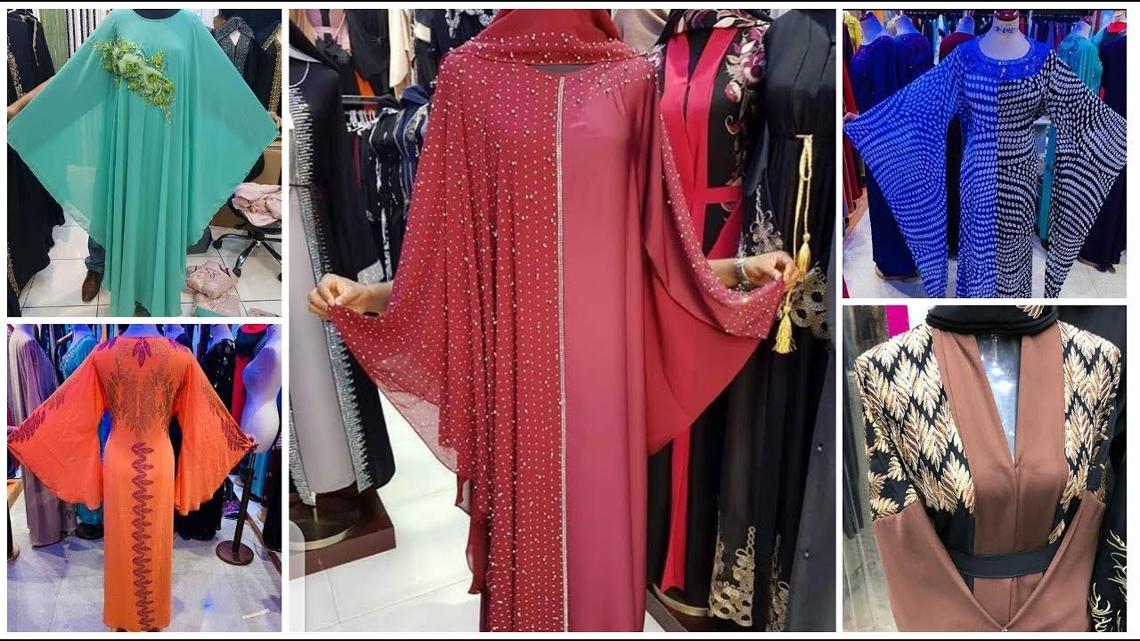 Latest Abaya Designs 2019 Dubai