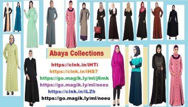 ABAYA DESIGNS : Latest abaya designs images in 2019